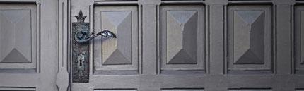Вскрытие замков дверей