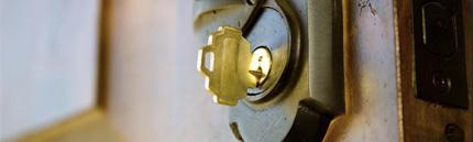 Извлечение ключа из замочной скважины