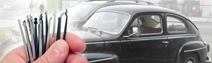 Вскрытие замков автомобилей
