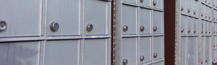 Ремонт почтового замка